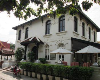 アンサラ ホテル