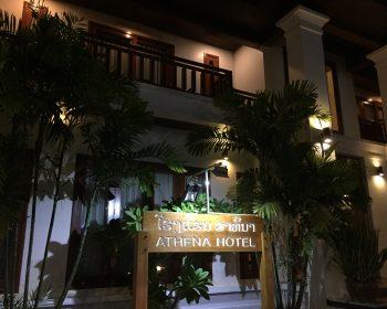 アテナホテル