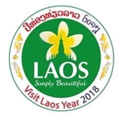 2018年ビジット・ラオス・イヤー Visit Laos Year